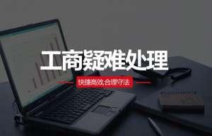 芜湖代理记账公司收费标准 代理记账费用一般多少钱一个月  代理记账许可证办理需要什么条件