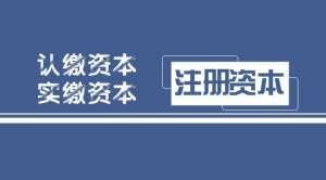 芜湖人力资源服务许可证 人力资源许可证办理 人力资源许可证怎么办理