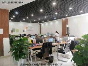 芜湖办理营业执照需要哪些资料?无为代办营业执照大概多少钱?